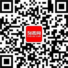 新萄京349000.com