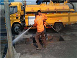 张家口专业疏通管道清淤清洗下水道维修上下水管