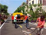 上海闵行区专业打孔 空调打孔.地坪切割