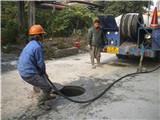上海专业疏通下水道煤气管打孔自来水打洞空调打洞