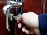 烟台莱山开锁-换锁-开汽车锁-益邦锁业