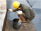 本地防水补漏全国免费上门查勘卫生间防水等大小防水工程