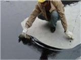 专业防水施工