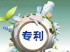 深圳龙岗商标代理服务,专利申请知识产权服务