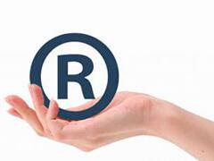 注册商标费用多少钱 注册商标代理公司 版权登记