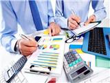 鄂州地区项目可行性研究报告编制费用低