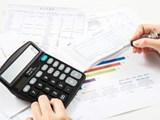 專業資產評估公司