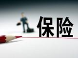 赤峰企业员工工伤保险代缴代交工厂各工种工伤一险