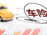 轉讓深圳資產管理、基金管理等金融公司