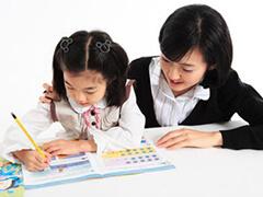 青岛初三英语辅导初三中考数学物理化学家教辅导一对一