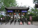 高价回收上海所有演唱会、话剧、音乐会、芭蕾舞、足球CBA门票