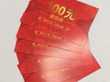 太原加油卡回收 礼品卡回收 购物卡回收 超市卡回收
