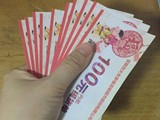 杭州回收购物卡/超市卡/商场卡/市民卡/银泰等各种消费卡