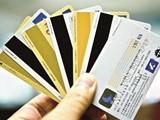 最高價購物卡回收 山東一卡通銀座貴和華聯大潤發購物卡加油卡