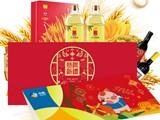 杭州回收购物卡 超市卡 市民卡 烟酒 虫草