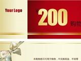 收卡回收购物卡商通卡美通卡福卡卡 北京