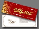 高价大量收-联华万象城市民油卡杭大银泰移动卡商盟书卡