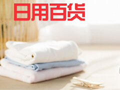 手护神 鲨鱼油手套 保暖洗碗手套加绒加厚 清洁洗衣服家务手