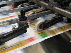 恒兴隆专业生产印刷耗材各种颜色及规格太阳轮 送纸轮
