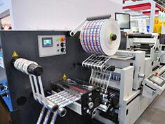 供应定做链条送纸半自动印刷机、印刷开槽机