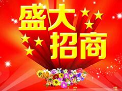 玖零推出代理广州公司注册,用得舒心的人气产品