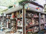 收购大量废旧金属,价格合理公道