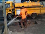 疏通下水,专业改管路
