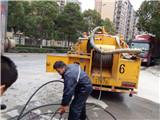 翠华路南窑村新家园曲江电视塔疏通清洗下水道马桶维修安装吸粪