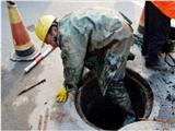 专业承接各种管道疏通、外墙清洗、防水补漏等