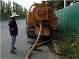 专业管道疏通 有大型疏通机 乡下也去 吸污车