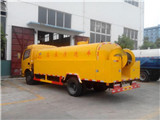 廣州市海珠區專業清理化糞池專業通廁所
