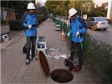 建强路龙首村凤城南玄武路专业疏通下水道清理污水池