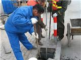 北京丰台方庄专业清洗下水道抽污水抽粪公司