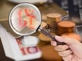 开福汽车抵押贷款汽车房产贷款公司