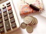 亲身推荐大连个人房产证抵押贷款公司 专业房产抵押贷款