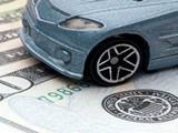 长沙汽车抵押贷款额度高下款快