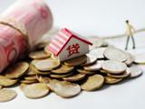 成都武侯房產抵押貸款-工資卡抵押貸款當天可以下款嗎?