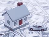 大连专业的房子抵押贷款公司 房抵贷款大公司