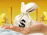 成都私人借款 抵押貸款 墊資取車取房