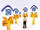 鄭州房產抵押貸款,放款快,利息低,三年還本占全了