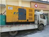 沈阳市专业提供无线导游同传翻译 汉语英语切换设备讲解器租赁