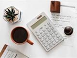 北京資產評估報告審計報告無形資產增資報告驗資報告