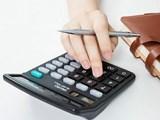 大连开发区低价代理记帐198起 出口退税专业快速