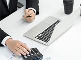宝山专业代理记账整理乱账纳税申报200元/月