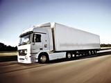 承接各种货物运输