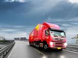 北京物流公司 托运公司 运输公司 家具家电轿车设备运输