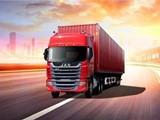 北京物流 北京貨運 物流公司 較快的物流