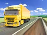 北京到全國物流專線 整車零擔 長途搬家 貴重物品托運