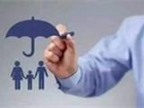 工伤保险代缴工厂员工单工伤险单交工伤企业首先