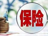PICC人保交强险560元、商业险0.29折、全国较低价
